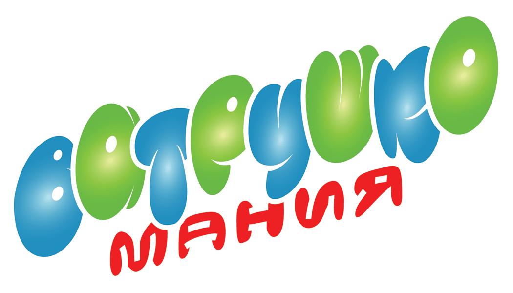 ВАТРУШКОМАНИЯ